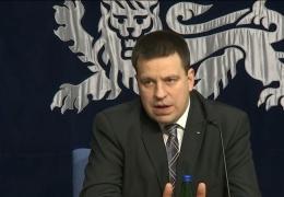 Ратас: ответ ЕС на происходящее в Белоруссии должен быть эффективным и жестким