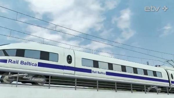 Латвия одобрила договор о строительстве Rail Baltica