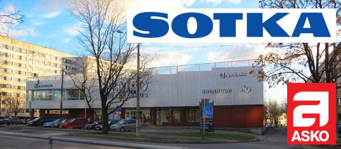 В Нарве откроются магазины Asko и Sotka