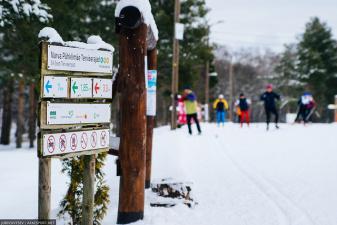 24 февраля на Оздоровительных трассах Ореховой горки будет дан старт на Нарвский лыжный заезд