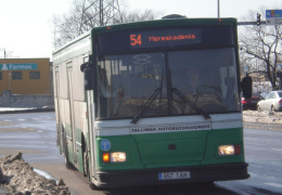 Упавшая в автобусе и сломавшая позвоночник женщина получит 15000 евро компенсации