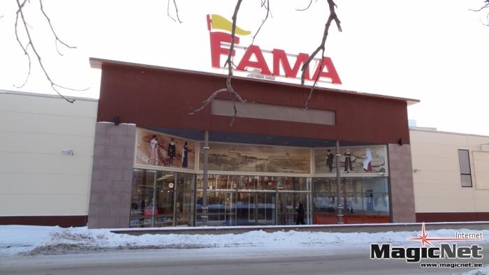 Все больше россиян отоваривается в нарвских магазинах