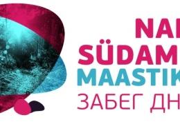 День сердца в Нарве даст старт осенней беговой серии Äkke kross-tuur