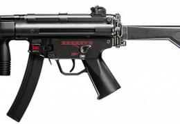 ДППО планирует купить около 600 пистолетов-пулеметов