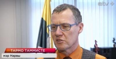 Мэр Нарвы Тармо Таммисте может покинуть свой пост после выборов в Рийгикогу