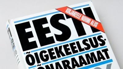 Пересдача экзамена на знание эстонского языка может стать платной