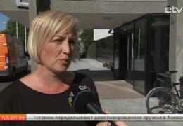 С 1 сентября и.о. директора Нарвского колледжа станет Кристина Каллас