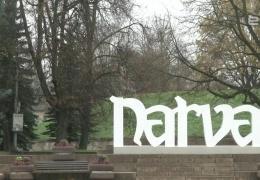 Улицы Даумана и Тиймана в Нарве предложили переименовать в честь героев Освободительной войны