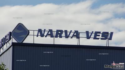 Бухгалтер Narva Vesi забыла поставить запятую: минфин получил 5350 евро вместо 53,50
