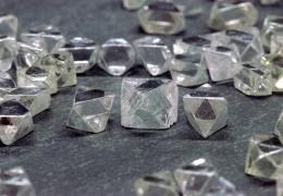 Алмазная дыра