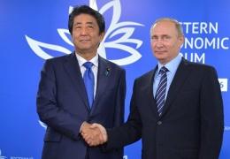 """Абэ по итогам визита Путина заявил о """"безграничных возможностях развития"""" отношений"""
