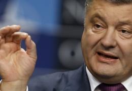 Порошенко: провести выборы в Госдуму на территории Украины невозможно