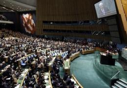 Эстония поддержала резолюцию ООН по Иерусалиму, Латвия и еще пять членов ЕС воздержались