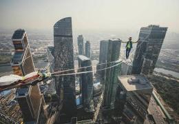 В Москве установили новый мировой рекорд по хайлайну