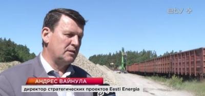 Компания Eesti Energia отправила из Ида-Вирумаа в Пярну 100 тысяч тонн известняка