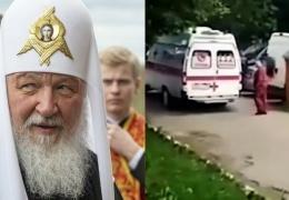 """""""Потерпят!"""": из-за визита патриарха Кирилла российские больные полчаса не могли дождаться неотложки"""