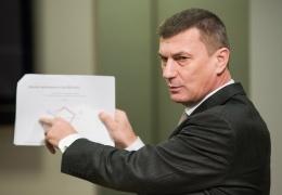 Ансип добился результата: Еврокомиссия отменила геоблокировку для фильмов и музыки в ЕС