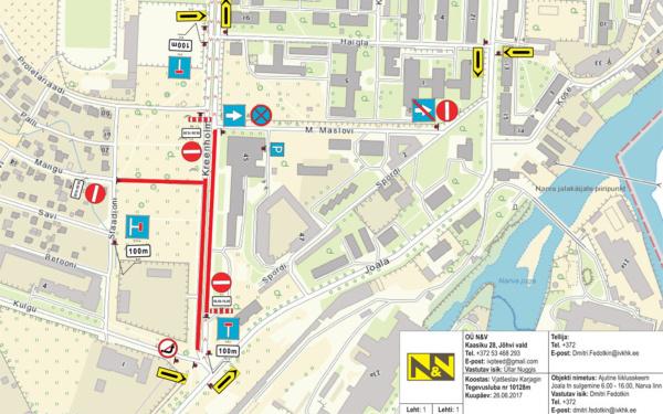 В Нарве 12 августа закроют для движения часть Кренгольмского проспекта